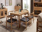 荣之鼎 北欧气概 原木色 实木 1.2米 餐桌