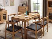 荣之鼎 北欧气概 原木色 实木 1.5米 餐桌
