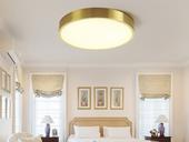 领秀照明 北欧 铜本性+亚克力8801-Φ30吸顶灯(含LED贴片光源)