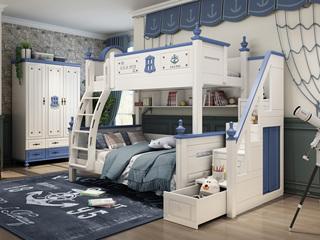 简美气概 优良橡胶木 环保漆 绿色天然 坚忍耐用 帆海蓝 1.5m双层儿童床(含梯柜)