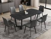 菲格 极简气概 直边圆角岩板台面 碳素金属脚 1.6米餐桌