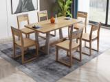 荣之鼎 北欧气概 泰国入口橡胶木 1.2米实木餐桌