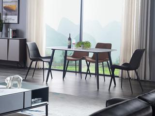 极简风格 岩板 碳素钢脚 餐桌