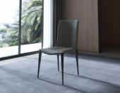 卡罗亚 极简风格 优质皮艺 灰色 餐椅(单把价格 需双数购买 单数不发货)
