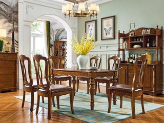 美式风格 金丝楠木色 实木 长方形 1.5米 餐桌