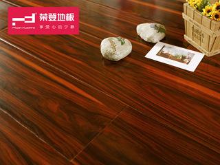 (物流点送货入户+安装含辅料)仿实木强化地板 复合木地板12mm 皇朝酸枝 HS07 环保地板
