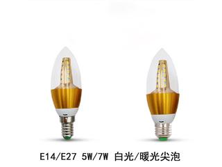 E14尖泡7W白光光源 图片左侧