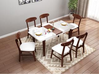 现代简约 胡桃色 多功能伸缩餐桌