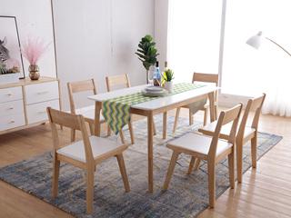 北欧风格 泰国进口橡胶木实木餐桌1.35米