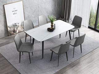 极简风格 新型进口岩板台面 1.2米餐桌