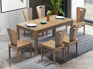 北欧风格 泰国进口橡胶木 1.2米实木餐桌