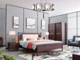 东方印记 新中式 紫檀色 泰国进口橡胶木1.8米实木床