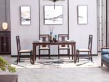 东方印记 新中式 紫檀色 泰国进口橡胶木长餐桌
