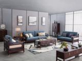 东方印记 新中式 紫檀色 泰国进口橡胶木+布坐垫沙发组合(1+2+3)