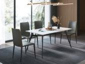 卡罗亚 极简风格 岩板餐桌 1.4米餐桌