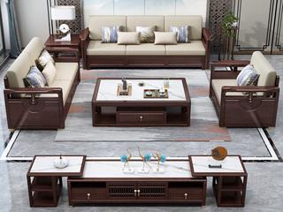 新中式  客厅 家用  储物 高回弹海绵  棉麻布 松木架 高箱款沙发套装实木实木脚  1+2+3